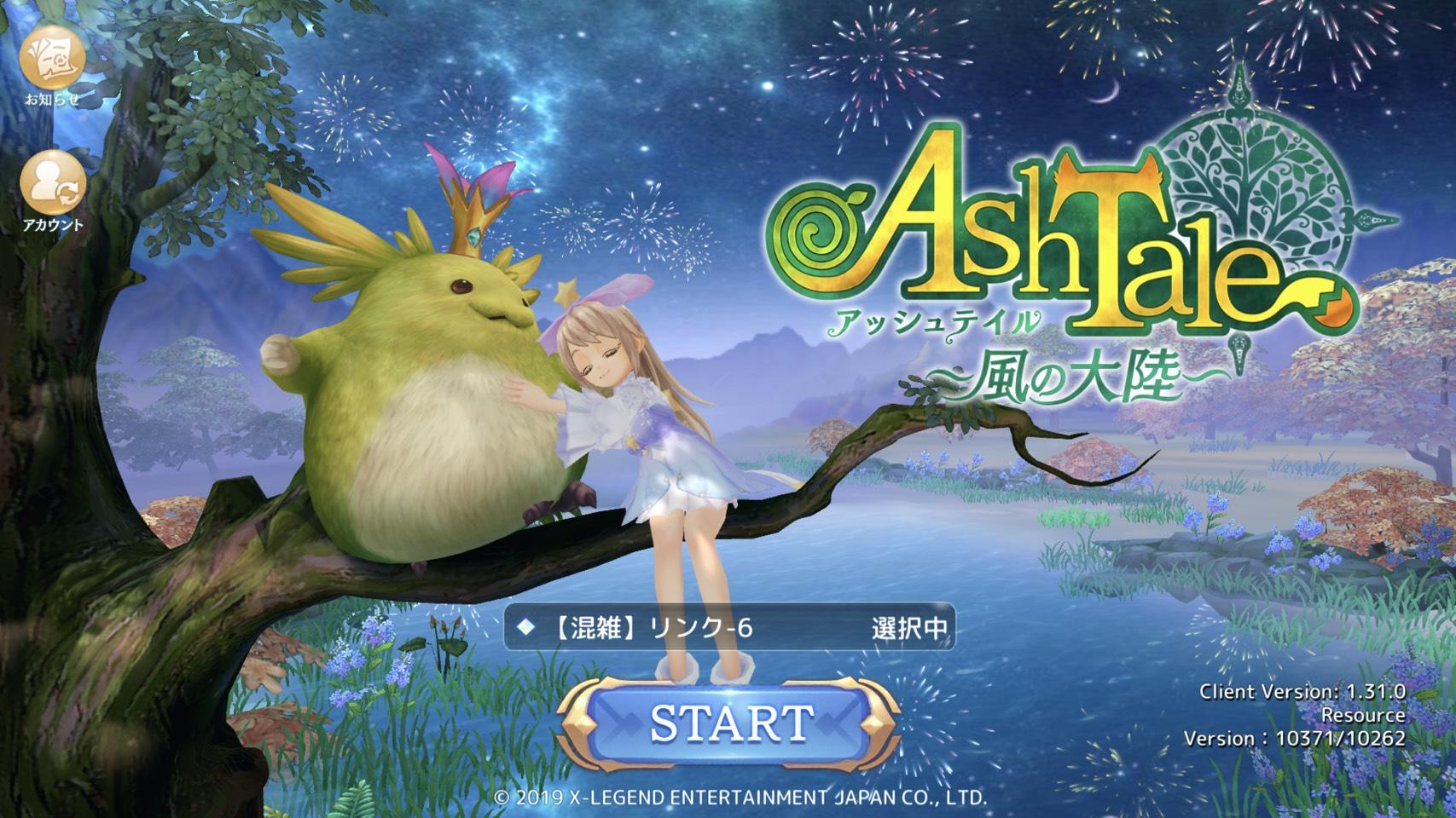 AshTale☆アッシュテイル☆~風の大陸~やってみました~(*^^)v