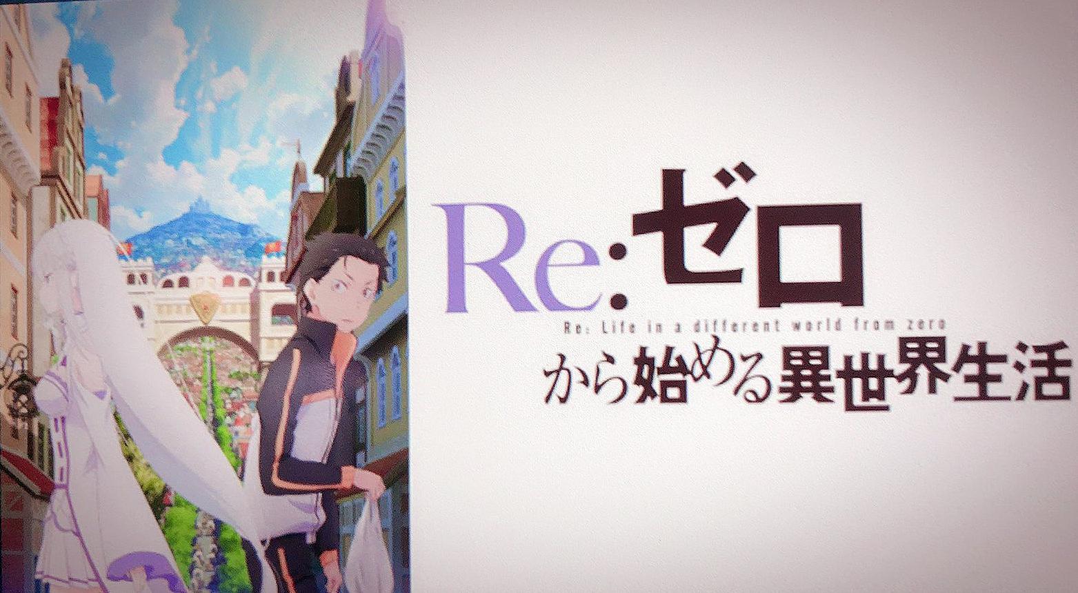 Re:ゼロから始める異世界生活見てみました♪
