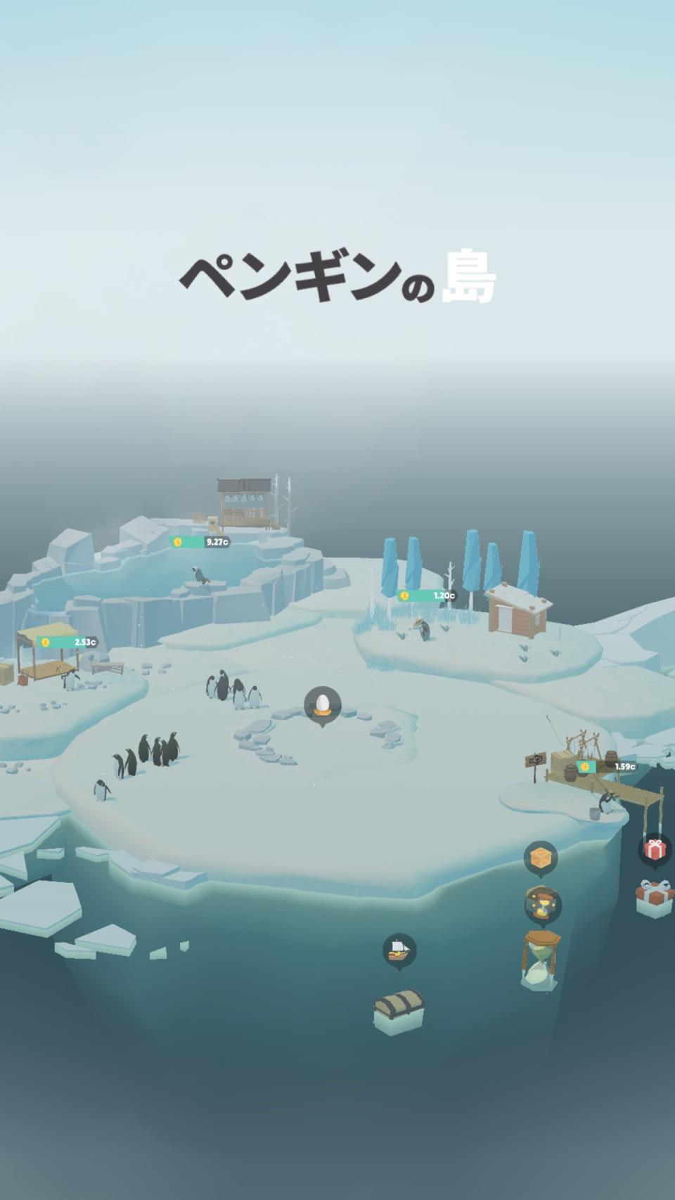 癒し系アプリ♪ペンギンの島!!